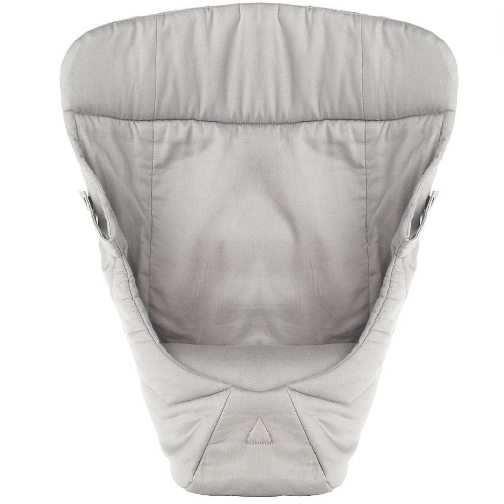 Easy Snug Infant Insert Original